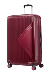 Чемодан American Tourister Modern Dream 55G 020 003
